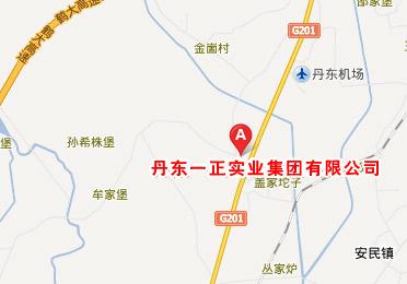 辽宁省丹东市邮编_丹东一正实业集团有限公司